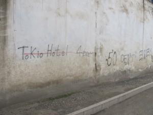 Tokio Hotel ist out