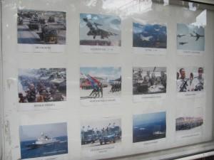 Schaufenster chinesische Botschaft