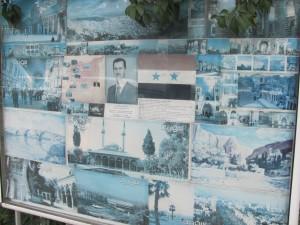 Schaufenster syrische Botschaft