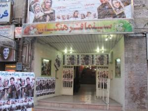 Kino in Tabriz