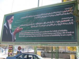 Khomeini Werbung