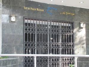 Teheran Peace Museum