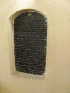 hebraeische Schrift