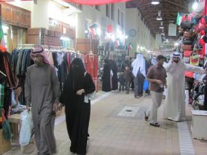 Kuwaitis