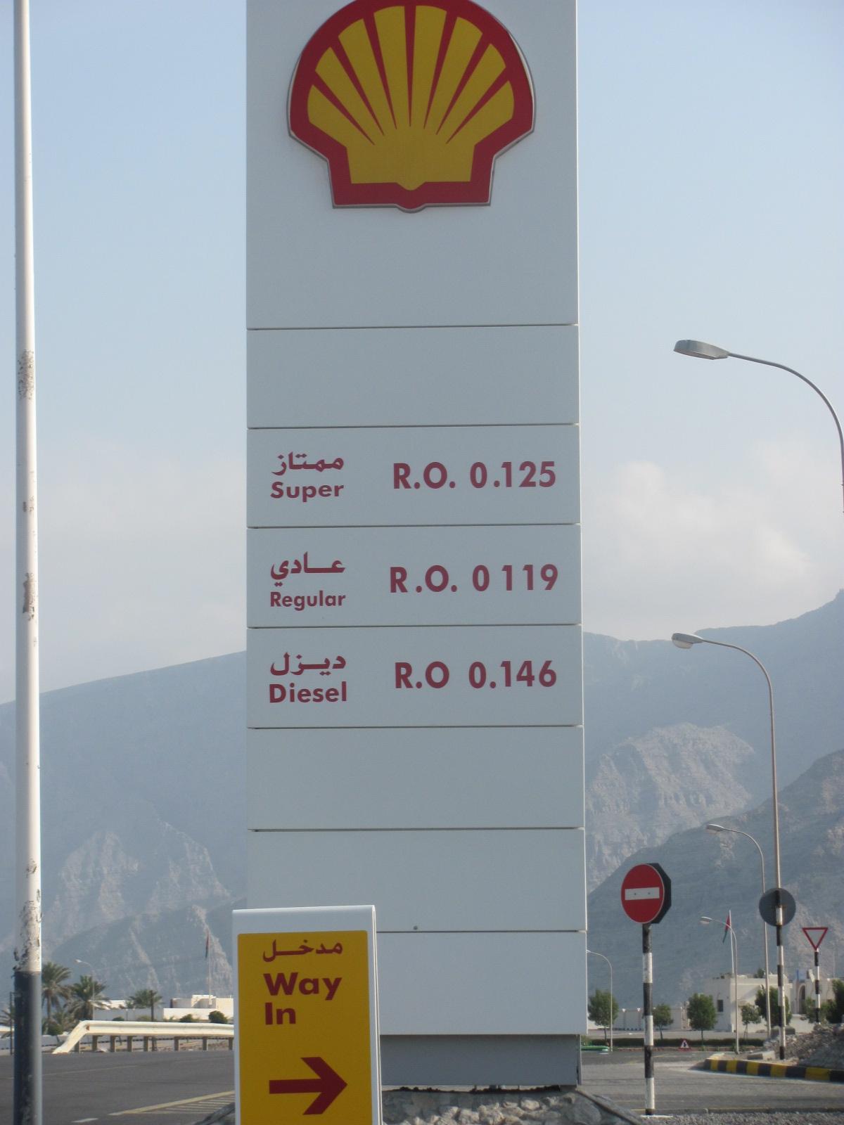 Benzinpreis in dubai