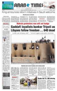 Zeitung in Kuweit