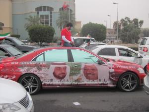 Auto zur Unabhaengigskeitsfeier in Kuwait